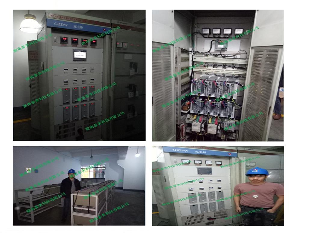 艾默生模塊電站現場改造